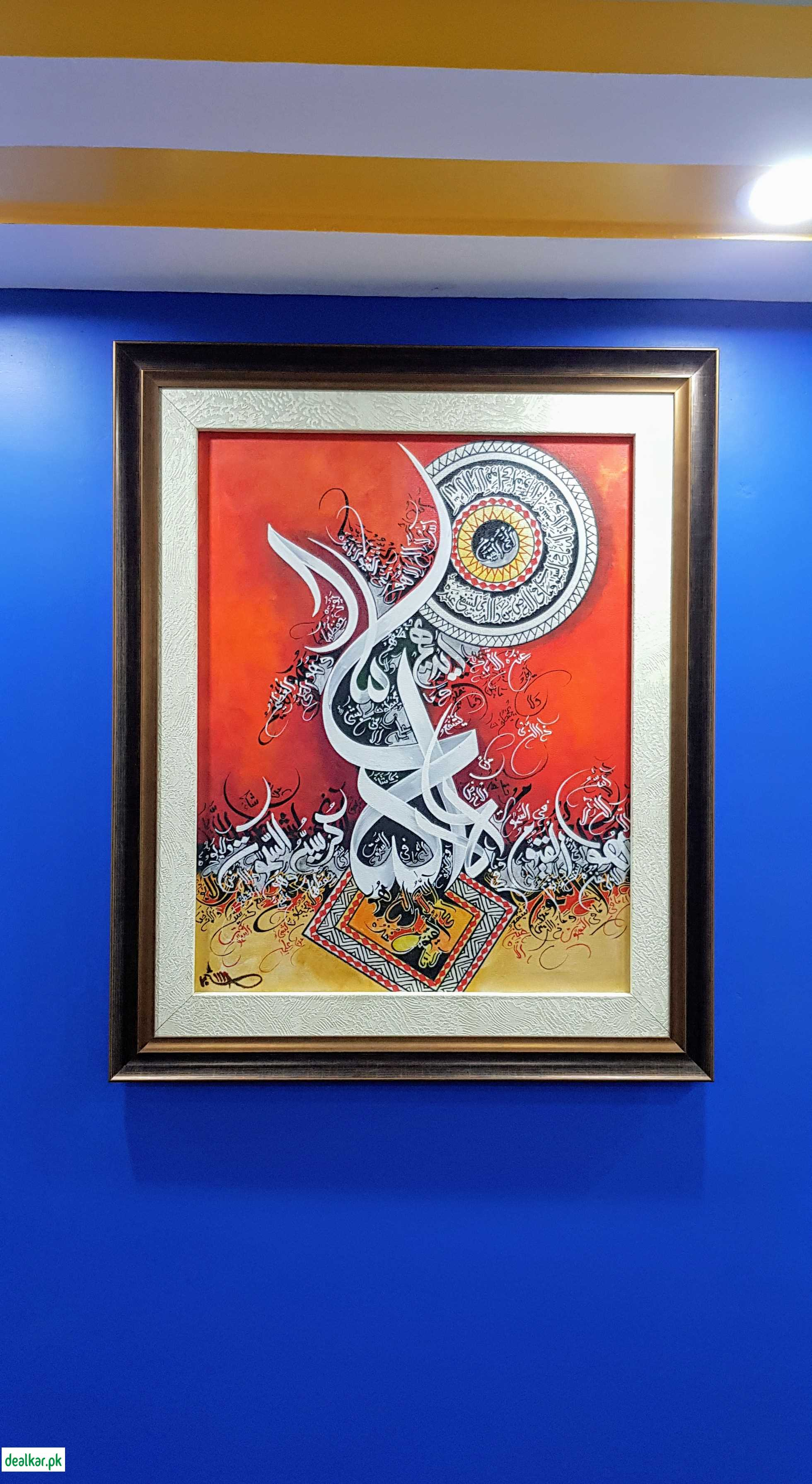 Painting & Mirrors in Pakistan-Furniture & Home Decor for sale
